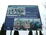 Szentendre Városi Tömegközlekedési Múzeum
