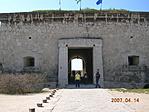 Monostori erőd bejárata